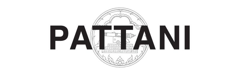 August Prayer Topic: Pattani